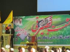 نشست بصیرتی با گفتمان انقلاب اسلامی