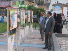 نمایشگاه عکس و نقاشی با موضوع اعتیاد و اعتیاد مدرن
