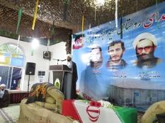 حضور مهندس یوسفعلی جوانی در یادواره شهدا سید ابوصالح قائم شهر