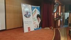 نخستین همایش اعضا و هواداران حذب اعتدال و توسعه استان مازندران